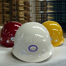 包邮厚透气类玻璃钢工地安全帽建筑sh13程劳保li盔定制印字
