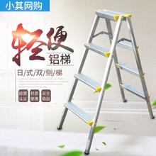 热卖双sh无扶手梯子ou铝合金梯/家用梯/折叠梯/货架双侧的字梯