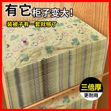 16丝sh空压缩袋收ng大号棉被送电泵衣物加厚抽气整理袋真空袋