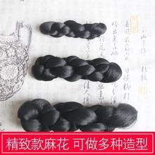 古装包sh式麻花发包ng宝宝汉服常用贵妃仙女发髻丫鬟COS