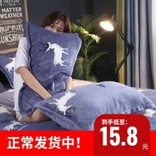 枕头套sh瑚绒一对装ng74cm成的卡通学生枕头皮法兰绒枕芯套