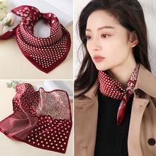红色丝sh(小)方巾女百ng薄式真丝波点秋冬式洋气时尚