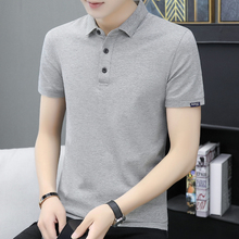 夏季短sht恤男装潮ng针织翻领POLO衫纯色灰色简约上衣服半袖W