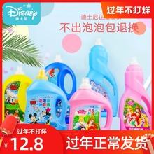 迪士尼sh泡水补充液ng自动吹电动泡泡枪玩具浓缩泡泡液