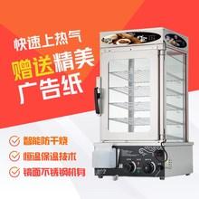 电热蒸sh炉商用(小)笼ng饺子保温蒸锅早餐店加热电蒸炉