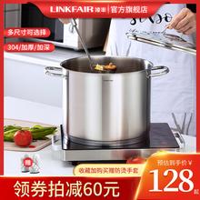 凌丰3sh4不锈钢汤ng煮锅煲汤煮粥炖锅卤肉锅加厚电磁炉燃气用