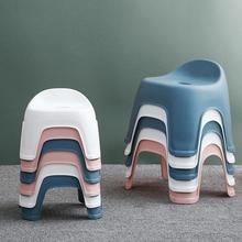 塑料靠sh凳子客厅懒ng椅矮凳创意家用宝宝(小)板凳加厚可爱