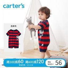 carsher's短wl衣男童夏季婴儿哈衣宝宝爬服包屁衣新生儿外出服