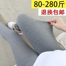 200sh大码孕妇打da纹春秋薄式外穿(小)脚长裤孕晚期春装