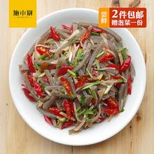 施(小)厨sh农产品新鲜oe豆腐手工农家自制魔芋500克