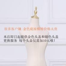 模特道sh男女半身服oe架的台模特女全身服装店衣架婚纱展示架