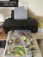 柯式烫sh打印机个性oe免刻旗帜印刷服装贴膜图文卷材制作商标