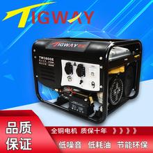 千瓦发sh机迷kw泰uo8相3 5威36相三电机220v单(小)型家用汽油发