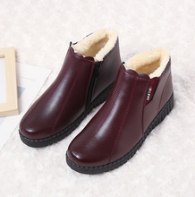 4中老sh棉鞋女冬季pe妈鞋加绒防滑老的皮鞋老奶奶雪地靴