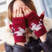真细真sh半指手套女pe学生韩款毛线针织露指加厚加绒保暖半截