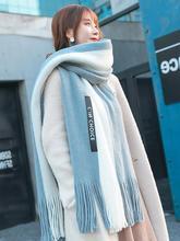 少女情侣式冬季sh4款拼色围pe搭长式加厚保暖围巾礼品装包邮
