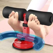 仰卧起sh辅助固定脚il瑜伽运动卷腹吸盘式健腹健身器材家用板