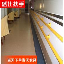 无障碍sh廊栏杆老的il手残疾的浴室卫生间安全防滑不锈钢拉手