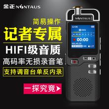 金正Ash0采访级Hil无损 专业高清远距会议降噪调音台内录