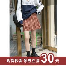你好卡sh 灯芯绒半il冬女2020新式复古格子裙高腰显瘦a字短裙