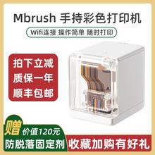 Mbrshsh彩色手il机智能喷墨式迷你(小)型diy纹身机器