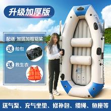 加厚橡sh艇漂流船皮il的气垫船钓鱼船橡皮船充气艇折叠充气船