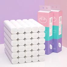 14卷sh护抽纸餐巾il面巾纸婴儿纸抽家用实惠装整箱纸巾
