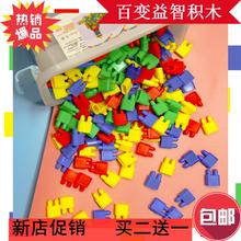 益智力sh童雪花片子rk术棒积奇块百变积木塑料拼装拼插玩具