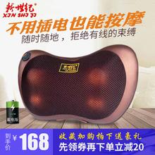 新世纪sh椎颈肩背腰rk能揉捏按摩器充电式车家两用靠枕