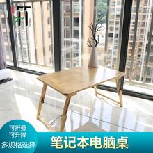 楠竹懒sh桌笔记本电rk床上用电脑桌 实木简易折叠便携(小)书桌
