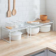 纳川厨sh置物架放碗rp橱柜储物架层架调料架桌面铁艺收纳架子