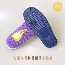 牛筋底手工编织儿童毛线拖鞋防滑耐sh13儿童春tt鞋成品包邮