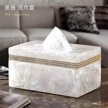 简约现sh纸巾盒餐巾tt盒桌面茶几遥控器收纳盒树脂创意纸巾盒
