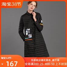 诗凡吉sh020秋冬ia春秋季羽绒服西装领贴标中长式潮082式