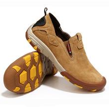 防滑耐sh户外登山鞋cl筋底运动休闲鞋真皮防水旅游鞋透气男鞋