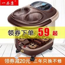 全自动sh浴盆电动按cl家用恒温熏蒸泡脚桶洗脚盆足浴。