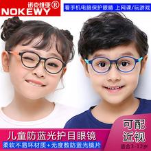 防蓝光sh童近视眼镜kr(小)孩抗辐射眼睛电脑手机游戏平光护目镜