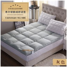 希尔顿酒店羽绒床垫软垫加厚1sh11cm白dr米超柔软床褥垫榻榻米