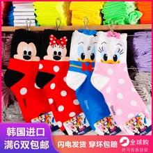 韩国进口四季新式卡通迪士sh9米奇米妮dr士本命年鼠年红袜子