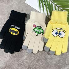 [shedr]触屏手套女冬季韩版可爱卡