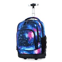背拉两sh!(小)学生初dr书包男女生旅行箱包减负大容量出游背包