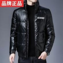 冬季35男士衣服45sh7男的穿时dr衣40岁中青年装羽绒服外套袄