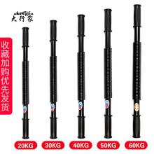 臂力器sh0kg20dr胸肌器压力棒握力棒健身器材家用50公斤