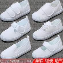 儿童(小)白鞋白布鞋男女童鞋幼儿园宝sh13学生回dr蹈运动白色
