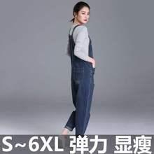 女式背sh裤牛仔女2dr新式 时尚连体情侣装青春清新青年气质拼接