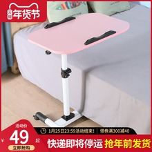 简易升sh笔记本电脑dr床上书桌台式家用简约折叠可移动床边桌