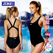 ZOKsh女性感露背il守竞速训练运动连体游泳装备