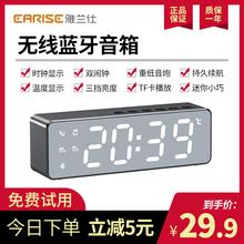 无线蓝sh音箱手机低il你(小)型音便携式闹钟微信收钱提示3d环绕