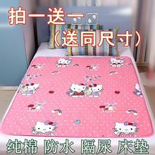 。防水sh的床上婴儿ai幼儿园棉隔尿垫尿片(小)号大床尿布老的护