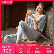 马克公sh睡衣女夏季ou袖长裤薄式妈妈蕾丝中年家居服套装V领